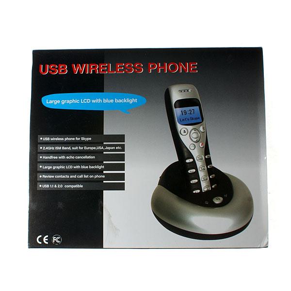 טלפון דיגיטלי אלחוטי SKYPE
