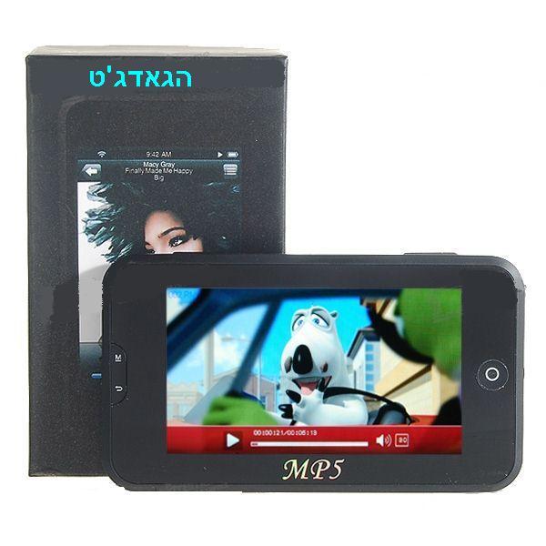 נגן MP4 מתקדם 8GB תומך עברית