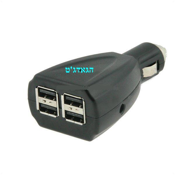 מפצל USB לשקע המצית