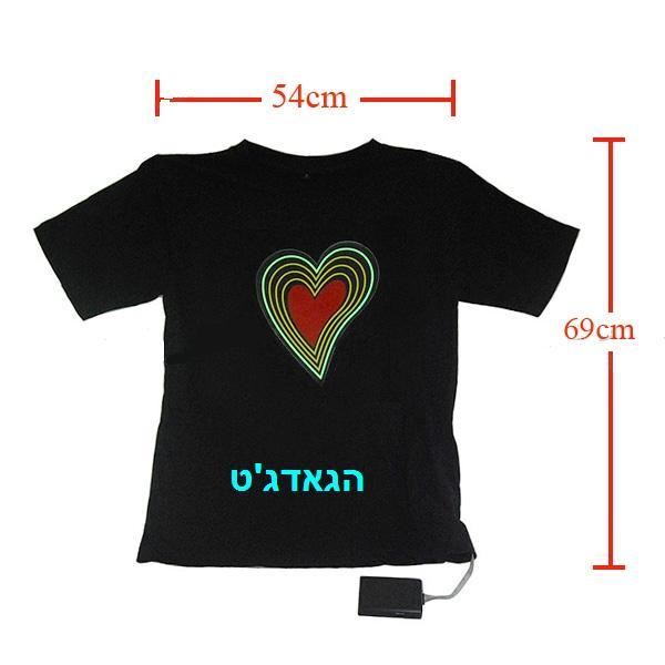 חולצה דיגיטלית LED בצורת לב