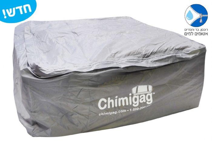 לחץ כאן לרכישת תיק פנימי לגג הרכב נגד גשם