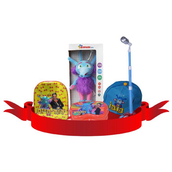 בובת בובו+כובע בובו+קופסת אוכל+תיק גן+מקרופון