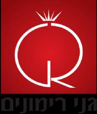 גני רימונים - גן אירועים בכנות - לוגו