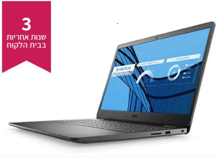 """Dell Vostro 3500- 15.6""""-i7-1165G7- FHD- 8GB-512GB SSD-NVIDIA- 3Y -Win10"""