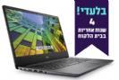 """Dell Vostro 5481 14"""" - i5-8265U - 128GB SSD + 1TB - 8GB  - NVidia GF MX130- 4Y-WIN10"""