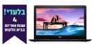 "Dell Inspiron 3593 15.6"" - i5-1035G1 - 512GB SSD - 8GB - 4Y - WIN10"