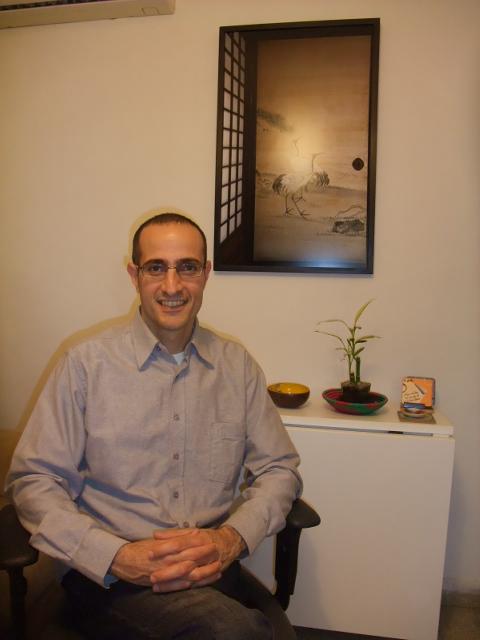 בצרי יובל קריאה בכף היד וביורגונומי טיפול ולימוד