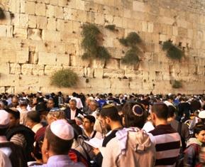סליחות בירושלים