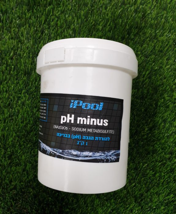 pH MINUS (להורדת חומציות) 5000ml אבקה  אריזת חיסכון