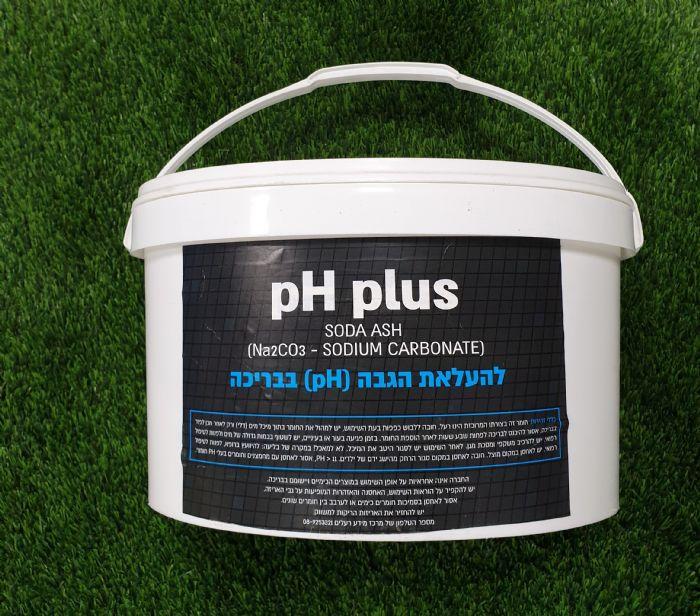 """אבקת PH+ במיכל 4 ק""""ג"""