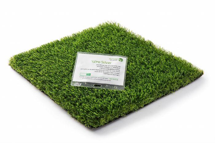 """דשא סינטטי 50 מ""""ר - Silver"""