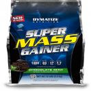 חדש!! סופר מאס גיינר   DYMATIZE - SUPER MASS GAINER 5.5 KG