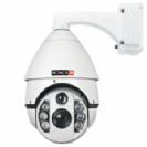 מצלמת אבטחה זום x20 ממונעת PROVISION AHD 2MP דגם Z-20AHD-2