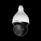 מצלמת אבטחה זום x25 ממונעת DAHUA IP Starlight 2MP דגם SD59225U-HNI