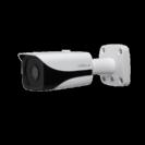 מצלמת צינור IP 4K/8MP מבית DAHUA דגם IPC-HFW4830E-S-S2
