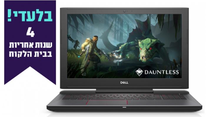 "Dell G5 5587 15.6"" - i9-8950H- 256GB SSD + 1TB - 16GB - Nvidia GF 1060 OC - 4Y-WIN10"