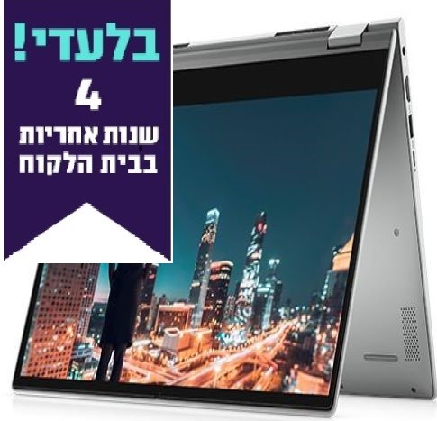 "Dell Inspiron 5406 2in1-FHD-14.0""-Touch-i5-1135G7-512GB SSD- 8GB-4Y-Win10"