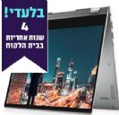 """Dell Inspiron 5406 2in1-14.0""""-  FHD  -Touch-i5-1135G7-  256 GB SSD- 8GB-4Y-Win10"""