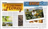 פרסום בירחון The Jewish Home magazine in LA בלוס אנג´לס כאשר יש כתבה על דבש וראש השנה, מזכירים את דבורת התבור