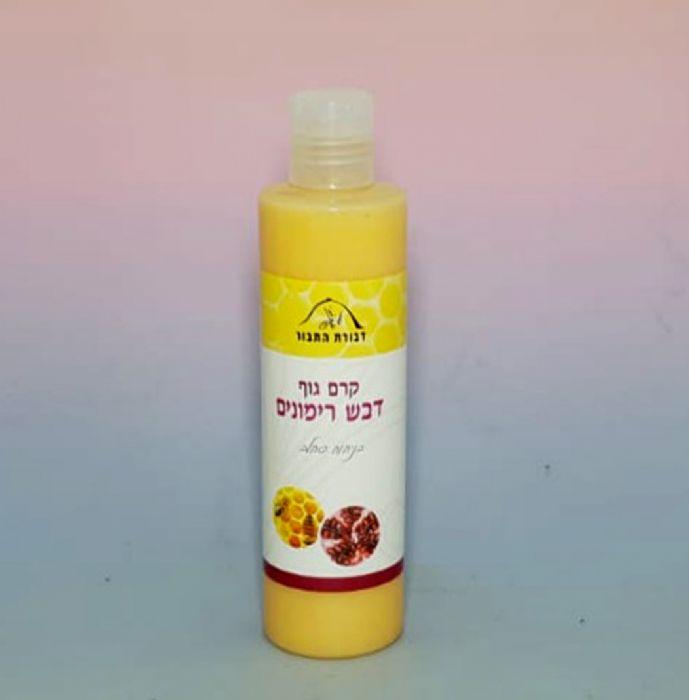 קרם גוף דבש רימונים דבורת התבור