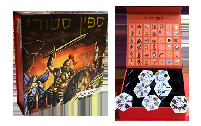 משחק: ספין סטורי - המסע לארץ הפנטזיה