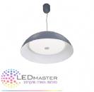 גוף תאורה LED  תלוי דקורטיבי ברנדי 1