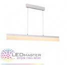 גוף תאורה LED  תלוי דקורטיבי לנד 6