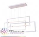 גוף תאורה LED תלוי דקורטיבי  סמרסט