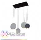 גוף תאורה LED תלוי דקורטיבי שלישיה באלון
