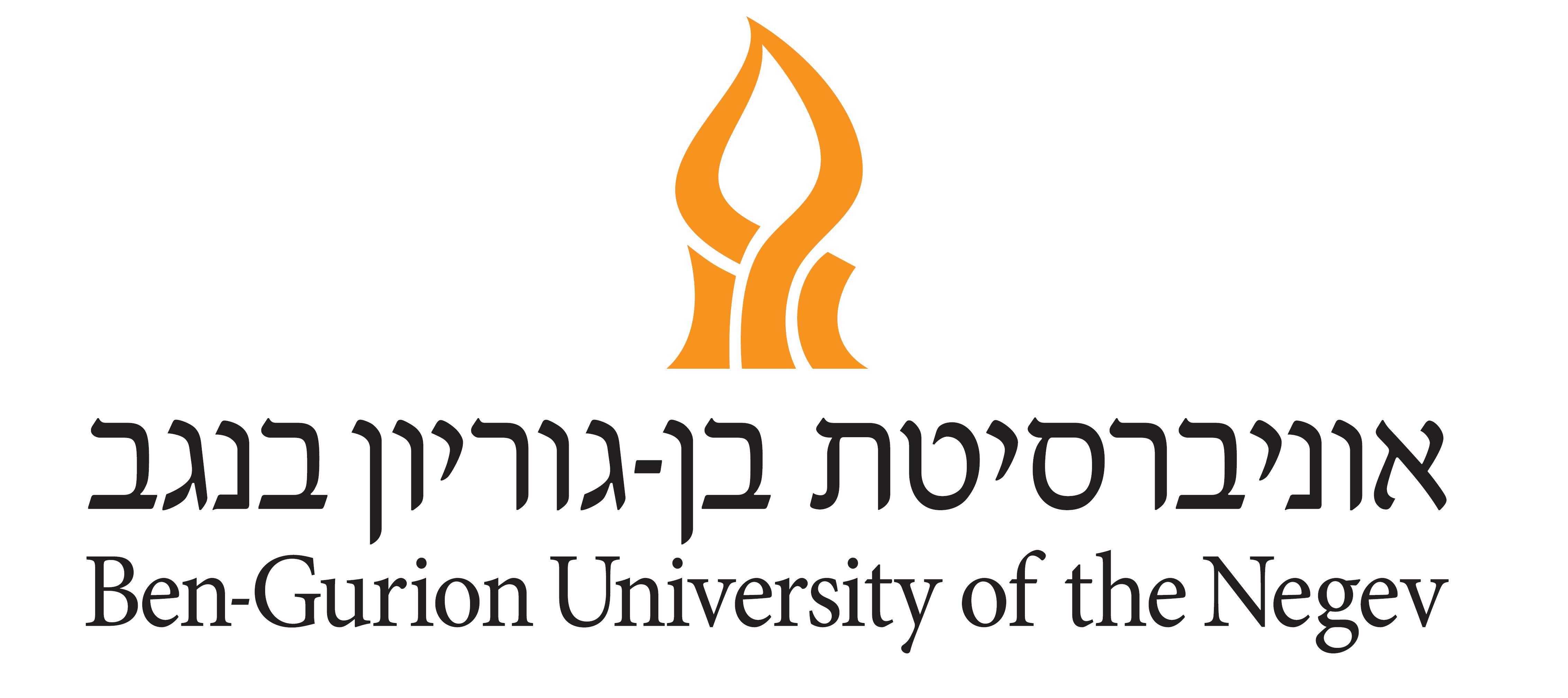 להבים המרכז לביטוח קולקטיבי - ביטוח הבריאות מנהלי טכני אוניברסיטת בן גוריון