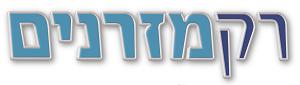 רק מזרנים - לוגו