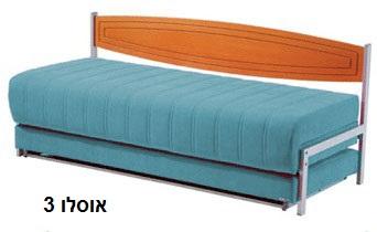 מיטת וידר אוסלו 3