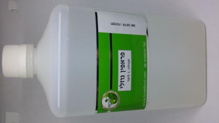 שמן פראפין 1 ליטר