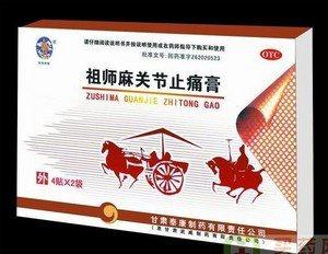 פלסטר סיני ZUSHMA קרטון - לא במלאי