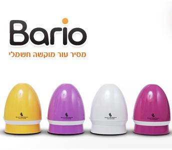 מכשיר Bario מסיר עור מוקשה חשמלי ערכה לטיפול כפות הרגליים