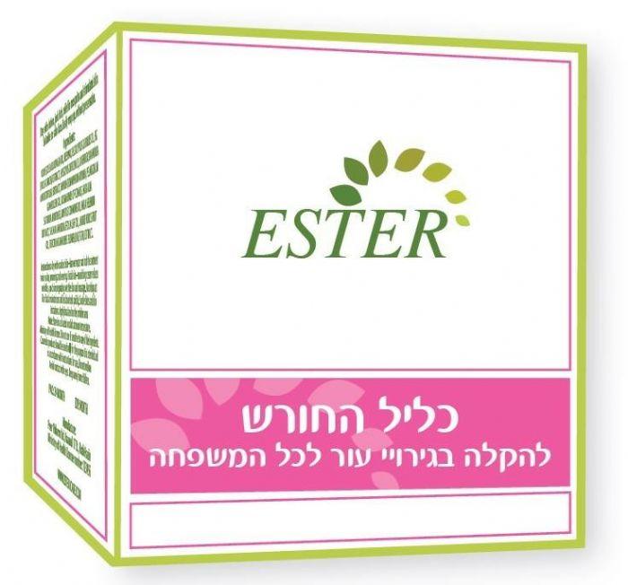 משחת אסתר- כליל החורש 80 גרם