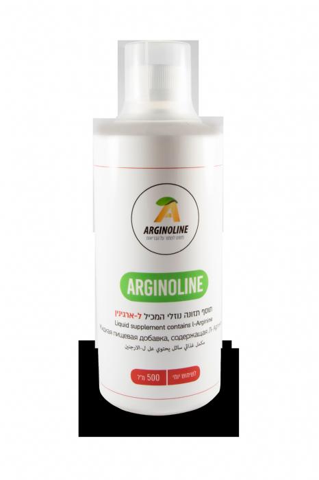 ארגינולין - ל ארגינין בנוזל
