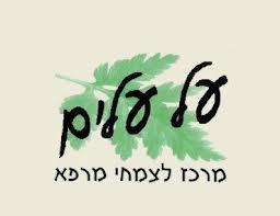 שיח אברהם זרעים 50 גרם