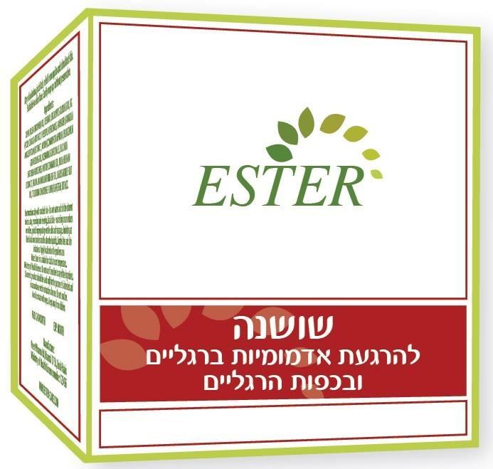 משחת אסתר- שושנה 80 גרם