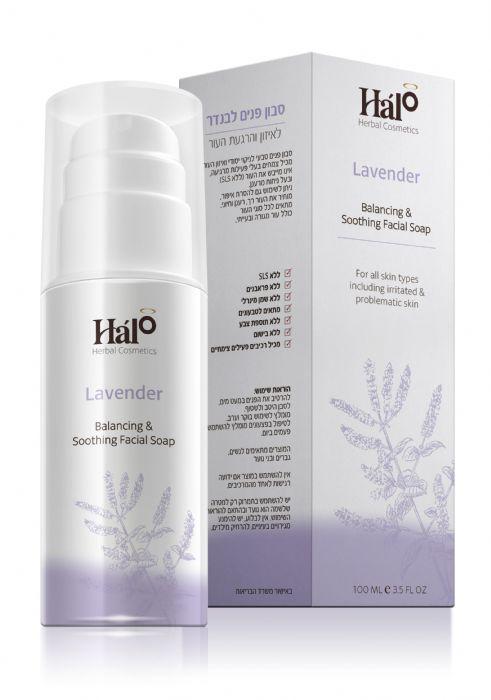 סבון פנים טבעי לבנדר לאיזון והרגעת העור