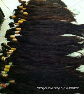 שיער בתולי בשיטת קוקו בקליפס וקוקו במסרקית