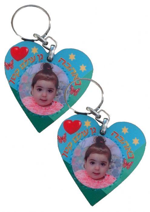 זוג מחזיקי מפתחות מעץ בצורת לב/חמסה