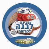מכסה למוצרי חלב עבור מחלבת גלעד- נהר הירדן