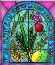 חג סוכות שמח לכל חברי האיגוד ובני משפחותיהם ולכל בית ישראל