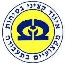 פגישה חשובה בין הנהלת האיגוד למשרד התחבורה בעניין אי הבהירות הקיימת בנוסח תיקון חלק י'