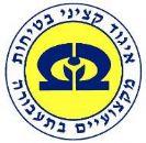 תשובת משרד התחבורה מהיום (26/3/20) ברוח המצב החוקי ובהתאם לעמדת הנהלת האיגוד