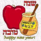 שנה טובה, גמר חתימה טובה וחג סוכות שמח