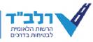 """דו""""ח """"מגמות בבטיחות בדרכים בישראל 2013-2019""""."""