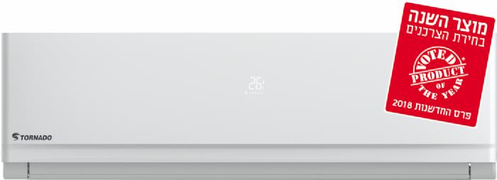 (TOP -INV-440A (wifi