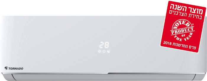 (TOP -INV-240A (wifi